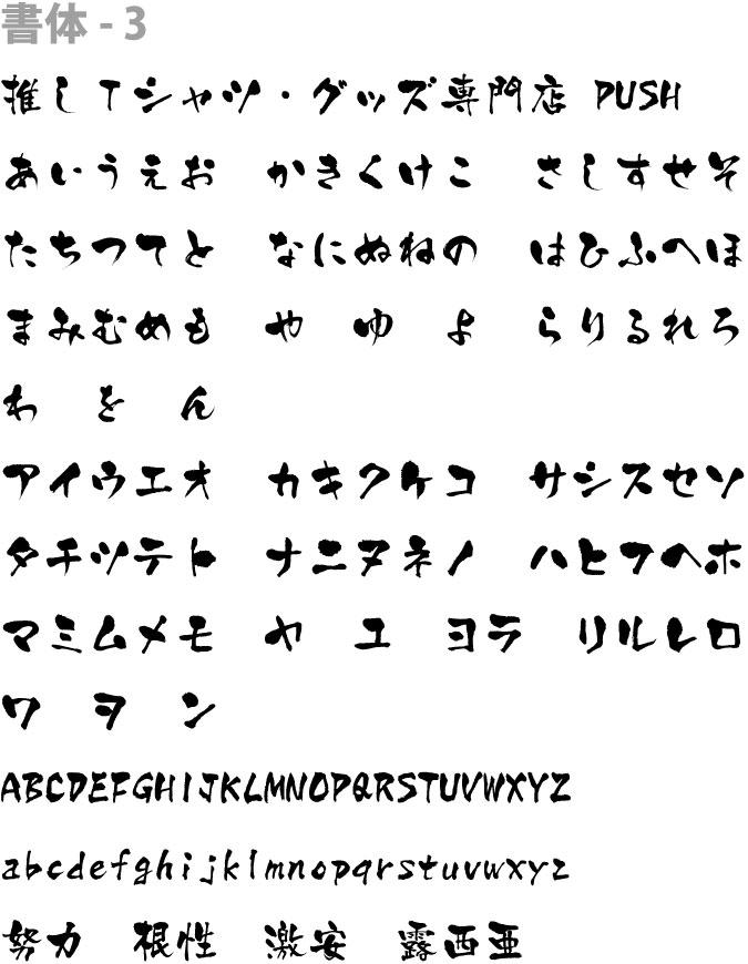 font_03
