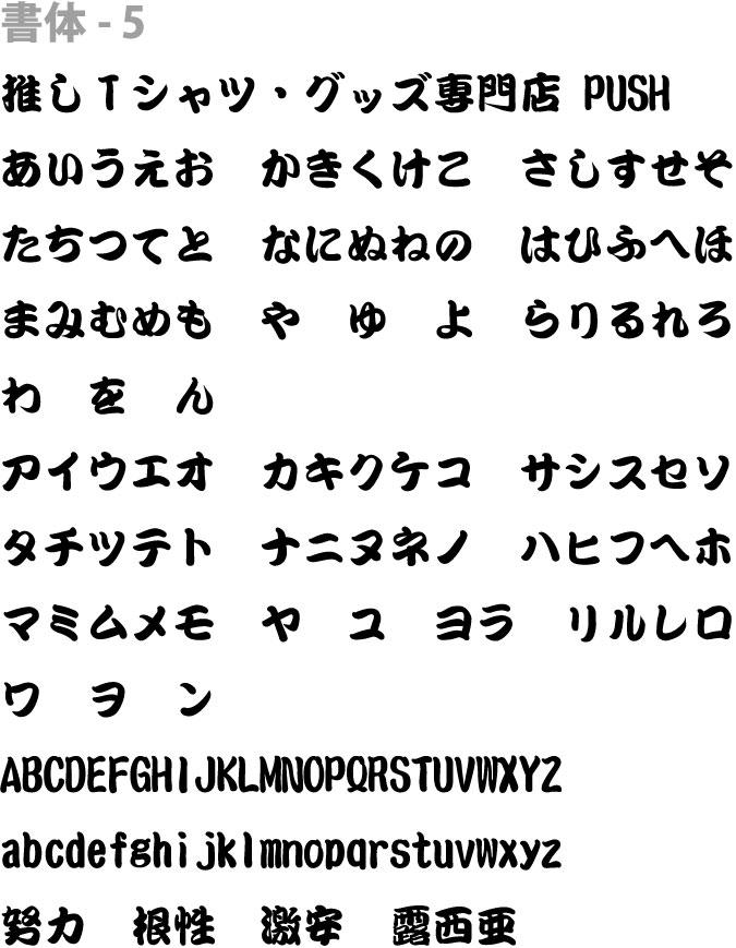font_05