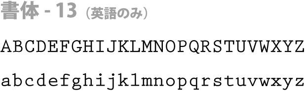font_13