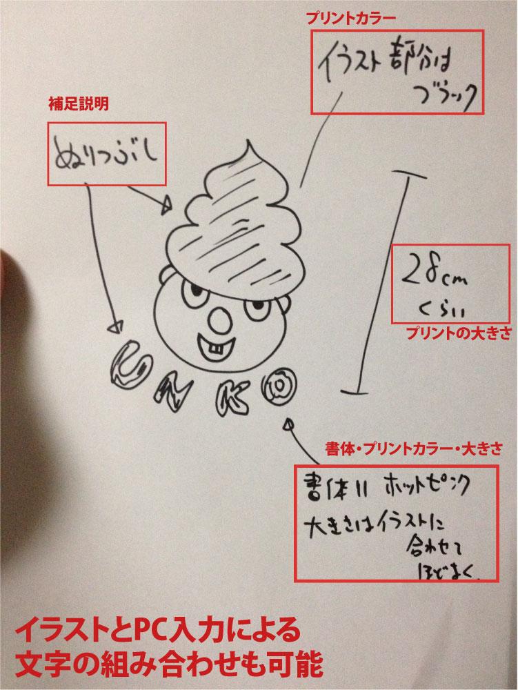 kinyuurei_cutting_illust01