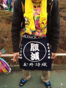 pic_029_maekake_shiori