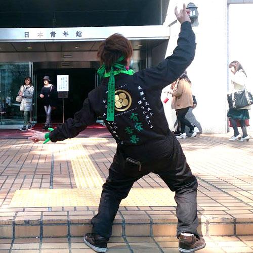 pic_037_tsunagi