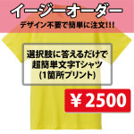easy-moji-5001