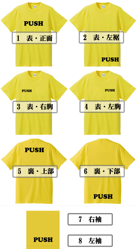 print_ichi