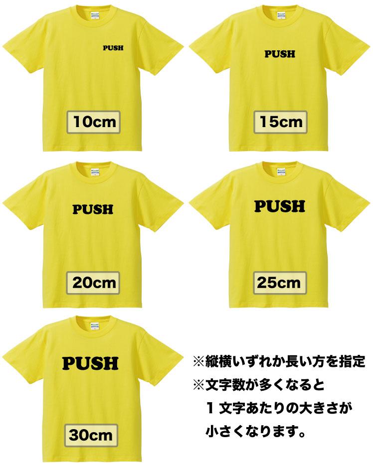print_size