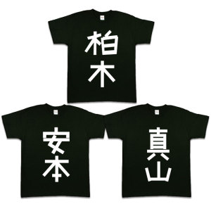 ebi_tape_tshirts