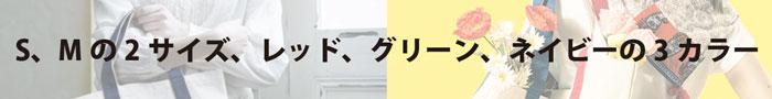 easy-heavytote-banner