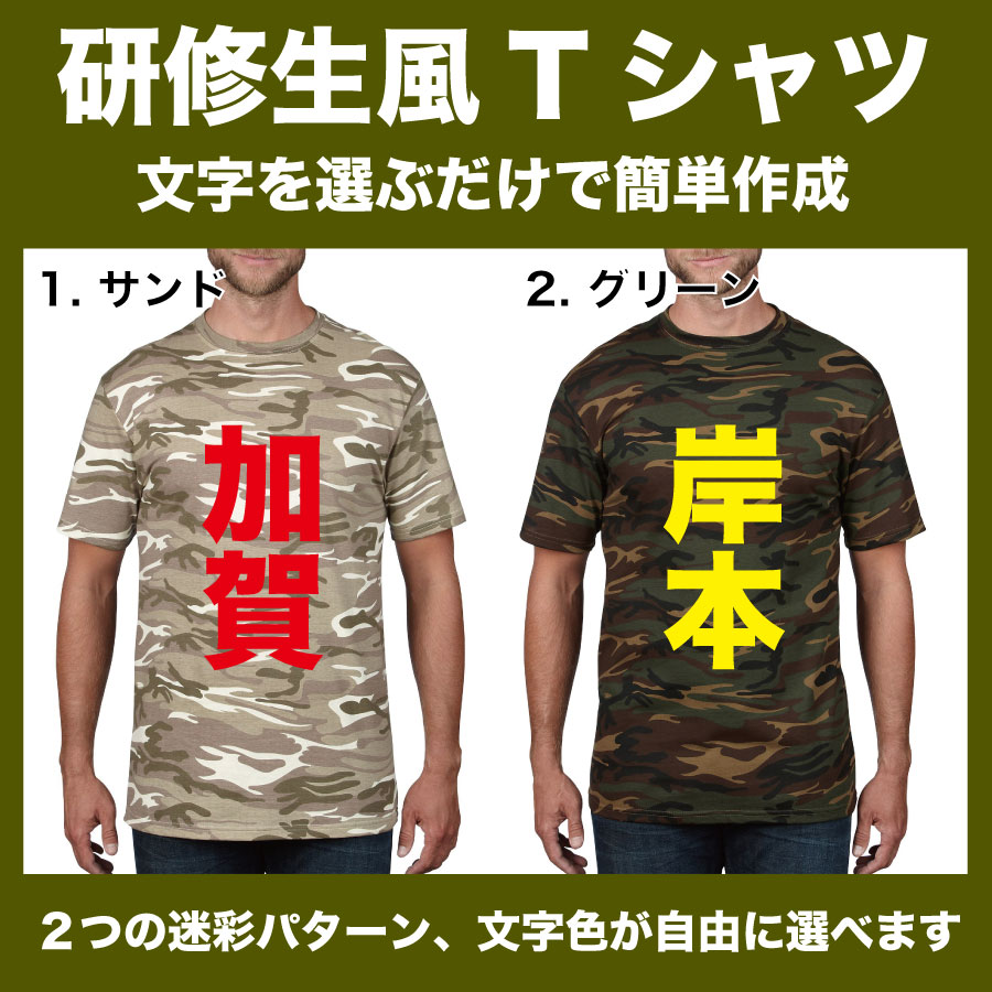 easy-kenshusei-meisai