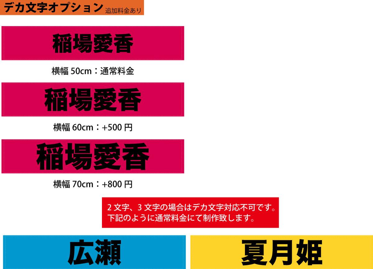 kenshusei-towel