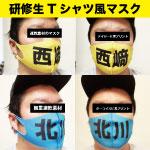 easy-kenshusei